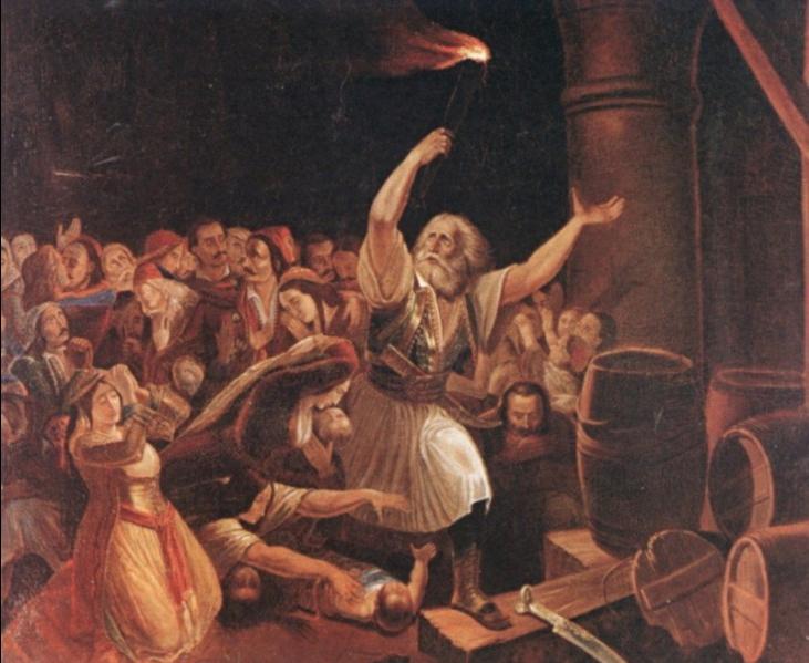 Η ανατίναξη του Χρήστου Καψάλη, Θεόδωρου Βρυζάκη-