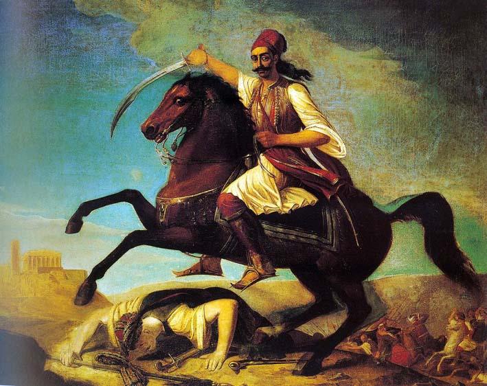 Ο Γεώργιος Καραϊσκάκης εφορμά στην Ακρόπολη, έργο του Γεωργίου Μαργαρίτη, 1844
