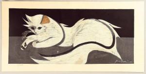 table-Junichiro-Sekino-1914-198839136g1