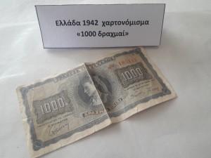 1000 1942